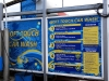 Wash menu graphics produced and applied to car wash structure